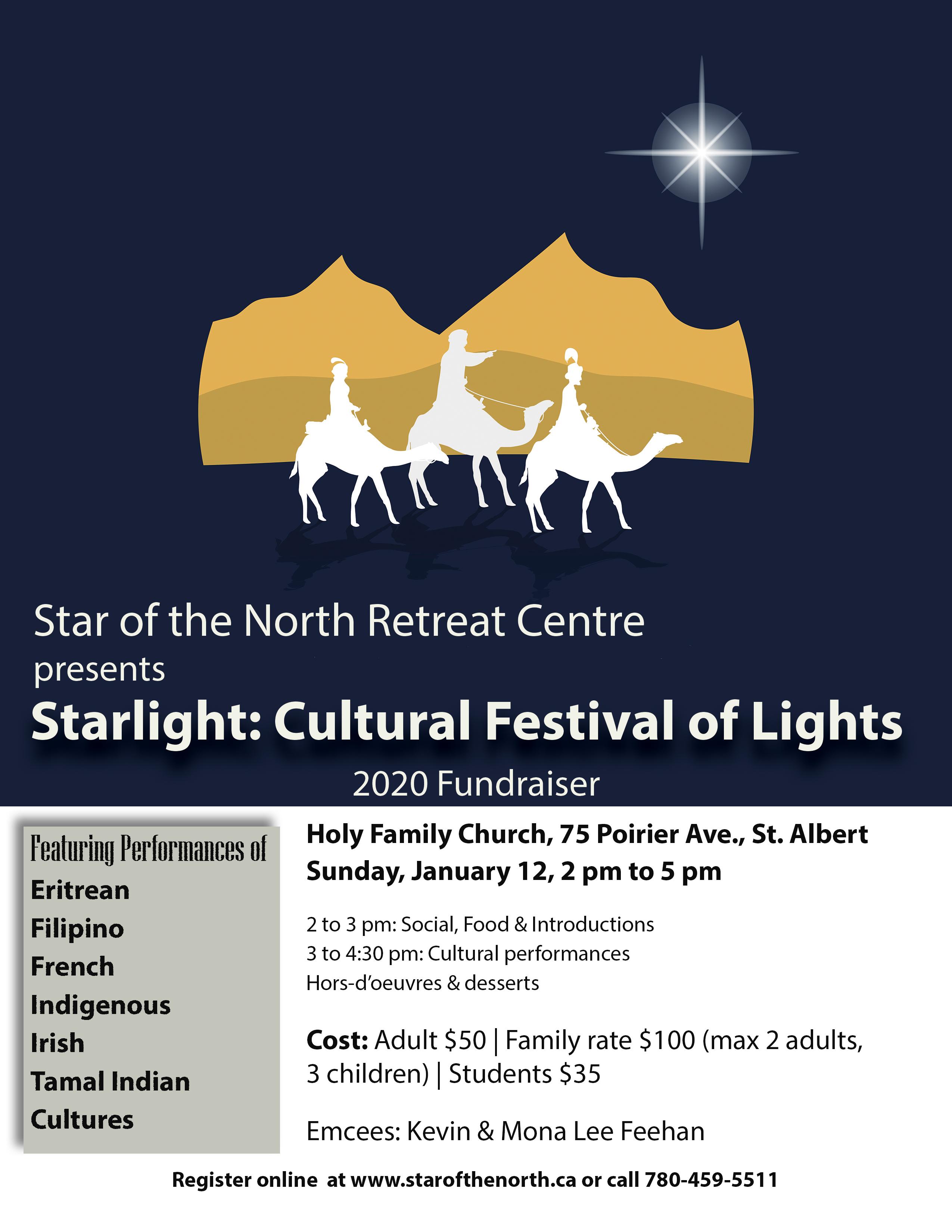 Starlight_Small_poster3